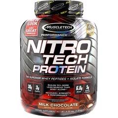 نيترو تك Nitro Tech من شركة Muscle tech