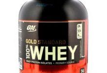 صورة استخدام الواي بروتين للمبتدئين Whey protein for beginners
