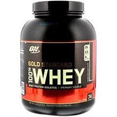استخدام واي بروتين Whey Protein للمبتدئين / بروتين مصل اللبن
